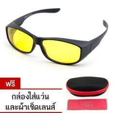 ซื้อ Cu2 Fit Over Eagle Eyes Stimulight แว่นครอบ เลนส์ อีเกิ้ล อายส์ สำหรับใช้ตอนกลางคืนหรือที่แสงน้อย สามารถสวมทับแว่นสายตาได้ รุ่น Cu2 017 ดำด้าน เลนส์ Eagle Eyes แถมฟรีกล่องใส่แว่นและผ้าเช็ดเลนส์ Thailand
