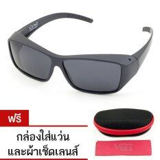 ซื้อ Cu2 Fit Over Polarized แว่นครอบกันแดดเลนส์โพลาไรซ์ สามารถสวมทับแว่นสายตาได้ รุ่น Cu2 022 ดำด้าน เลนส์เทา แถมฟรีกล่องใส่แว่นและผ้าเช็ดเลนส์ ใหม่