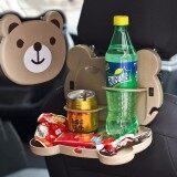 ขาย ถาดวางอาหาร เครื่องดื่ม เบาะหลังรถ ในรถยนต์ แบบพับเก็บได้ พร้อมที่วางแก้ว หน้าหมีสีเบจ Cup Holder Desk Beige กรุงเทพมหานคร ถูก