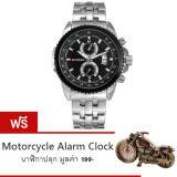 ราคา Curren นาฬิกาข้อมือสุภาพบุรุษ สายสแตนเลส รุ่น C8082 Silver Black แถมฟรี นาฬิกาปลุก Motorcycle มูลค่า 199 ที่สุด