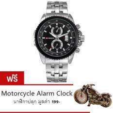 ขาย Curren นาฬิกาข้อมือสุภาพบุรุษ สายสแตนเลส รุ่น C8082 Silver Black แถมฟรี นาฬิกาปลุก Motorcycle มูลค่า 199 สมุทรปราการ