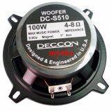 ขาย ดอกลำโพง5นิ้ว Woofer 100วัตต์ 4 8โอห์ม Deccon Dcs 510 รุ่น Dc S510 Nke Audio ออนไลน์