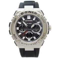 ขาย ซื้อ D Ziner นาฬิกาข้อมือชาย 2 ระบบ เรือนเงิน สายยางแข็ง สีดำ