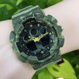 D Ziner นาฬิกาข้อมือ รุ่น Dz8185 ลายทหารสีเขียวเข็มเหลือง ใน กรุงเทพมหานคร