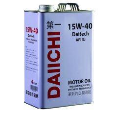 ซื้อ Daiichi น้ำมันเครื่องเกรดรวม Daitech 15W40 Api Sj 4 ลิตร ออนไลน์