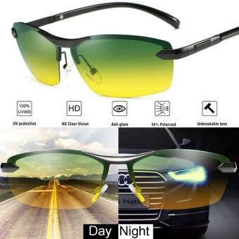 ซื้อที่ไหน Day Night Vision Men's Polarized Sunglasses Driving Pilot Mirror Sun Glasses – intl