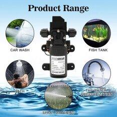 ขาย Dc12V 70W 130Psi 6L Min Water High Pressure Diaphragm Self Priming Pump Scr*w Thread Type Intl ออนไลน์