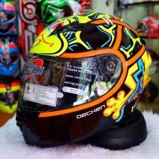 ซื้อ Decken หมวกกันน็อก หมวกกันน็อค หมวกกันน๊อก หมวกกันน๊อค Decken Frog Multicolor Big Bike And Motorcycle Helmet Decken ถูก