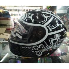 ขาย ซื้อ หมวกกันน็อค Decken Frog No 4 สีขาว ดำ Thailand