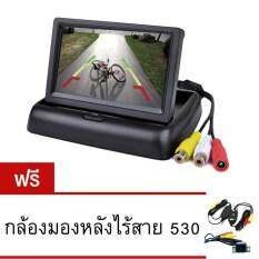 "DeeQuick TFT LCD Folding Car Rear-View Stand Security Monitor4.3"" (Black) ฟรี กล้องมองหลังไร้สายรุ่น 530"