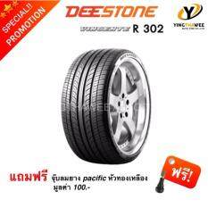 ราคา Deestone ยางดีสโตน ขนาด 235 40R18 R302 1 เส้น แถมจุ๊บลมยาง Pacific 1 ตัว ใหม่