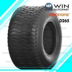 Deestone ยางรถสนาม รุ่น D265  Tl ขนาด  13x5.00-6 ไม่ใช้ยางใน  (1 ชิ้น).
