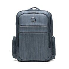 ขาย Delsey กระเป๋าเป้ใส่แล็ปท็อป รุ่น Clair สีเทา Delsey