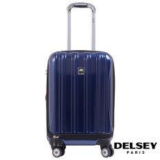 ขาย Delsey กระเป๋าเดินทางแบบล้อลาก รุ่น Helium Aero ขนาด 21 นิ้ว สีน้ำเงิน Delsey เป็นต้นฉบับ