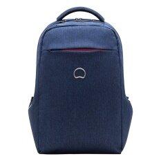 ราคา Delsey กระเป๋าใส่แล็ปท็อป รุ่น Nuage 2 Cpts Pc สีน้ำเงิน สมุทรปราการ