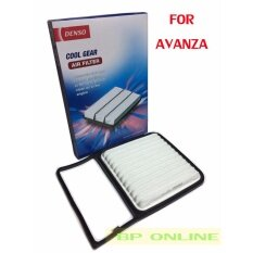 Denso กรองอากาศ Toyota Avanza อแวนซ่า 1500Cc Air Filter No 260300 0200 ใหม่ล่าสุด