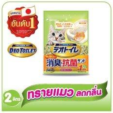 ราคา Unicharm Pet ทรายแมวลดกลิ่น Deo Toilet แบบรีฟิล 2ลิตร ไม่ต้องเปลี่ยนทรายนานเกือบ 1 เดือน ใหม่