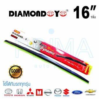 DIAMOND EYE® - ใบปัดน้ำฝน AERO DYNAMIC U001 SIZE 16\