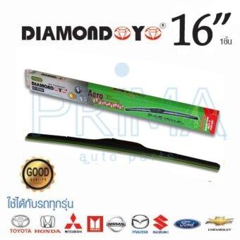DIAMOND EYE® - ใบปัดน้ำฝน AERO DYNAMIC U002 SIZE 16\