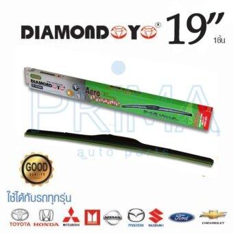 DIAMOND EYE® - ใบปัดน้ำฝน AERO DYNAMIC U002 SIZE 19\