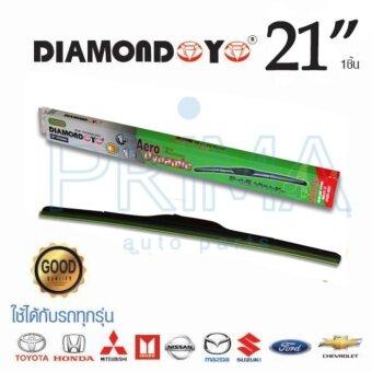 DIAMOND EYE® - ใบปัดน้ำฝน AERO DYNAMIC U002 SIZE 21\