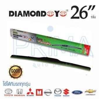 DIAMOND EYE® - ใบปัดน้ำฝน AERO DYNAMIC U002 SIZE 26\