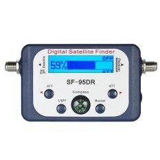 ขาย Digital Satellite Finder Satellite Signal Meter Mini Digital Satellite Signal Finder Meter With Lcd Display Digital Satfinder With Compass Intl ราคาถูกที่สุด