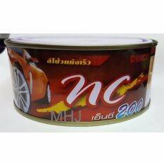 ขาย Dinco สีโป้วแห้งเร็ว ดิงโก้ เอ็นซี พุตตี้ ขนาด 250 กรัม กรุงเทพมหานคร