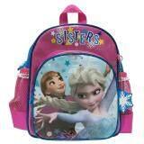 ราคา Disney กระเป๋าเป้ 10 นิ้ว Frozen สีชมพู รุ่น Fz91 558 ใหม่