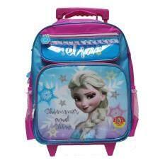 ราคา Disney Frozen กระเป๋าล้อลาก 14 น้ิว Fz91 535 ออนไลน์