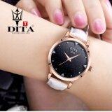 ขาย Dita นาฬิกาข้อมือสุภาพสตรี สายหนังแท้ รุ่น Xc004 ขาว ราคาถูกที่สุด