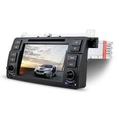 Dj7062 Single Din Wce Car Dvd Player Gps Navigation Universal In Dash Auto Radio Audio Stereo Intl ถูก