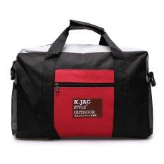 โปรโมชั่น Dm กระเป๋าเดินทาง Kcaj Mix สีเทา Dm ใหม่ล่าสุด