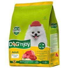 โปรโมชั่น Dog N Joyอาหารสำหรับสุนัขพันธุ์เล็ก รสเนื้อตับ3กก Thailand