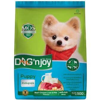 Dog 'n Joy(โฉมใหม่)อาหารสำหรับลูกสุนัข รสเนื้อตับอบนมเนย500ก.-