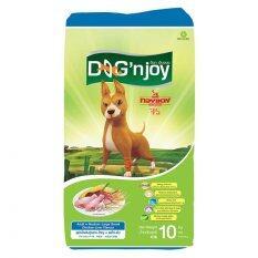 ซื้อ Dog N Joy อาหารสุนัข รสไก่และตับ