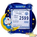 Doraemon ลิขสิทธิ์แท้ กรอบป้าย พ ร บ รถยนต์ เป็นต้นฉบับ