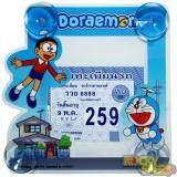 ขาย Doraemon ลิขสิทธิ์แท้ กรอบป้าย พ ร บ รถยนต์ ใหม่