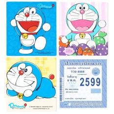 ซื้อ Doraemon สติกเกอร์สุญญากาศ พรบ 3 ชิ้น Set2
