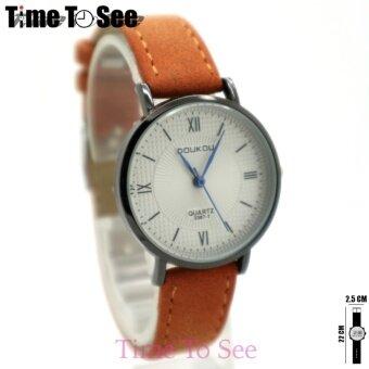นาฬิกา DOUKOU Watch นาฬิกาข้อมือผู้หญิงและเด็ก สายหนังกำมะยี่ ระบบเข็ม