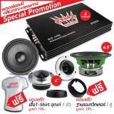 ซื้อ Big Audio เพาเวอร์แอมป์ 4 ชาแนล เสียงกลาง Prorogic 1 คู่ Dragon Power