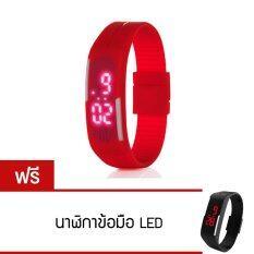 Dream Led Watch นาฬิกาแอลอีดี สีแดง สายเรซิ่น รุ่น Colorful  (ซื้อ 1 ซิ่น แถม 1 ซิ่น).