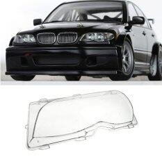 Driver Side Left Headlight Clear Lens Plastic Cover For Bmw E46 4 Dr 01 05 Intl จีน