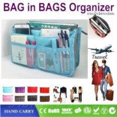 Dry Super Bag In Bags Organizer Orange กระเป๋าจัดระเบียบ สีส้ม จัดวางสะดวก พร้อม มีซิปและหูหิ้ว 1 ใบ ใหม่ล่าสุด
