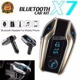 ทบทวน Dt X7 Bluetooth Car Kit ตัวแปลงสัญญาณ Bluetooth ให้เป็น Fm และเป็นที่ชาร์จสำหรับรถยนต์ ที่ชาร์จแบตมาพร้อมฟังก์ชัน Mp3 Gold