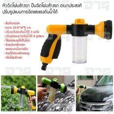 ขาย Ally ปืนฉีดน้ำ ปืนอัดฉีดน้ำเป็นโฟม ปืนอัดฉีดน้ำล้างรถ ปรับรูปแบบการฉีดน้ำได้ 7 ระดับ Foam Nozzle สีเหลือง จำนวน 1 ชุด ถูก Thailand