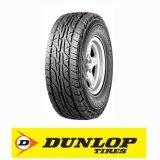 ทบทวน ที่สุด Dunlop ยางรถยนต์ 225 70R15 รุ่น At3 1 เส้น ปี 2018