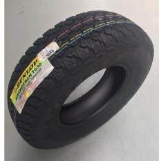 โปรโมชั่น Dunlop ยางรถยนต์ 235 70R15 รุ่น Tg30 Dunlop