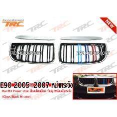 ซื้อ E90 2005 2006 2007 หน้ากระจัง ทรง M3 Power Style สีขอบโครเมี่ยม ก้านคู่ พร้อมคิ้วกระจัง Gloss Black M Color