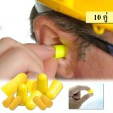 ส่วนลด ที่อุดหู Ear Plug Delta Plus ปลั๊กอุดหูป้องกันเสียง สีเหลือง X10ชิ้น Unbranded Generic ใน Thailand
